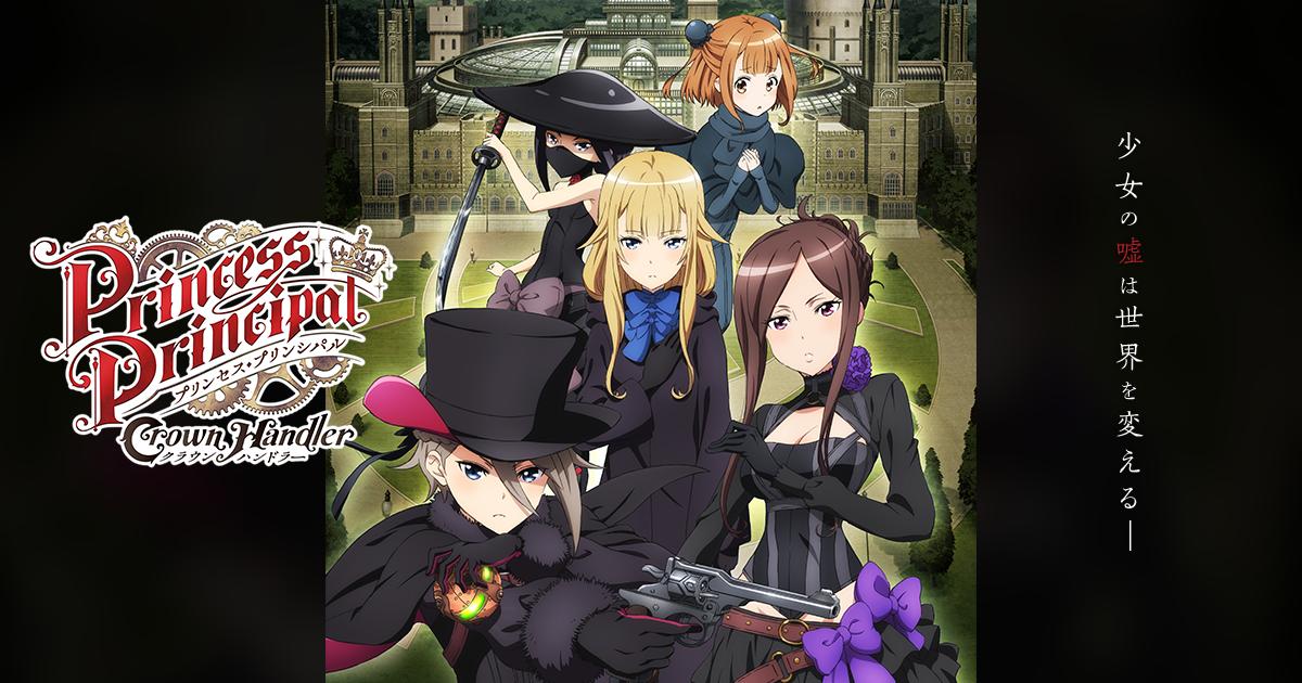 pripri-anime.jp