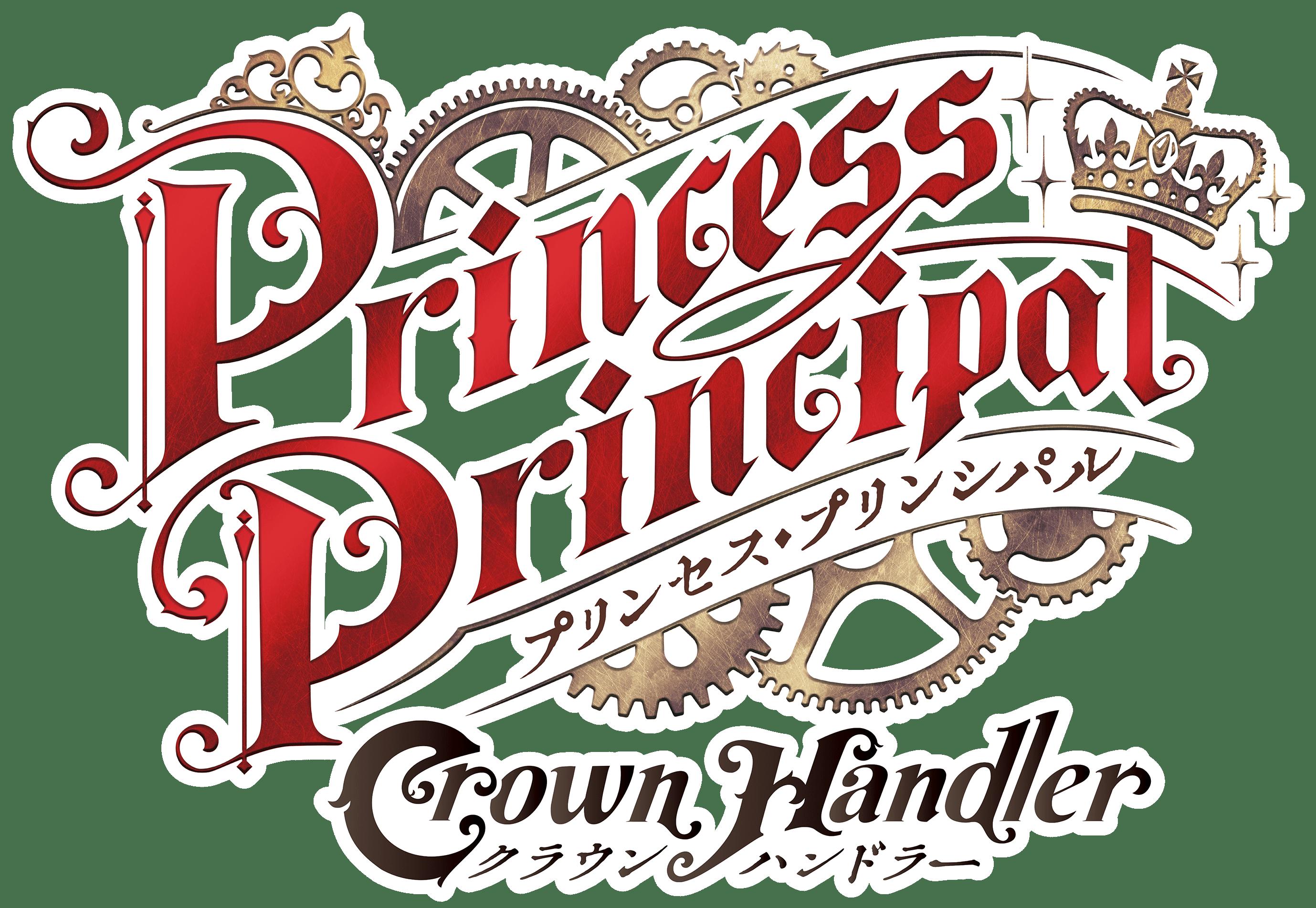 『プリンセス・プリンシパル Crown Handler』× Void_Chords Acoustic Live 開催決定!